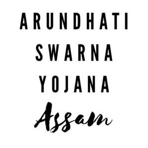 Assam Arundhati Swarna Yojana