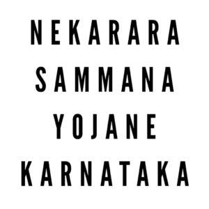 Nekarara Sammana Yojane