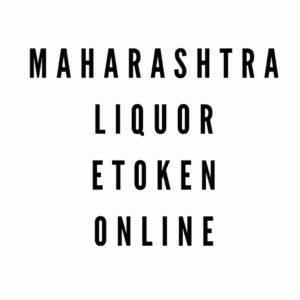 mahaexcise.in liquor etoken online
