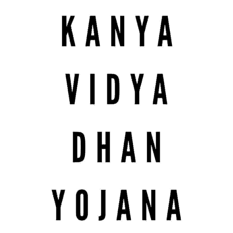 Uttar Pradesh Kanya Vidya Dhan Yojana