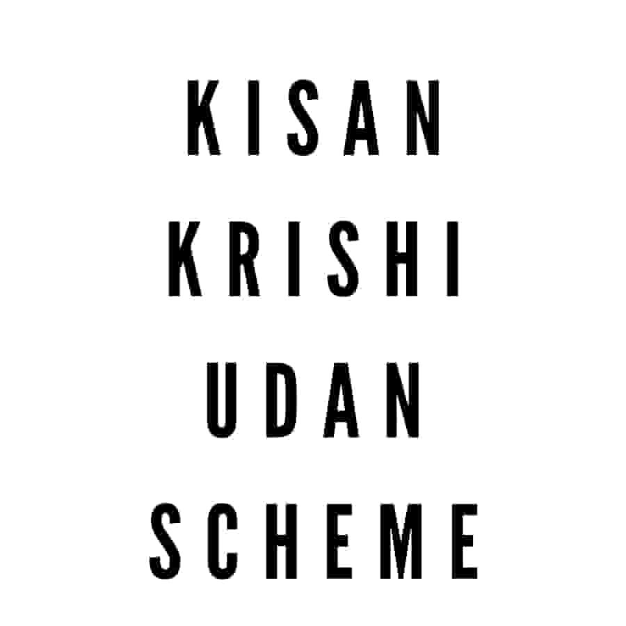 krishi udan yojana, krishi udan scheme