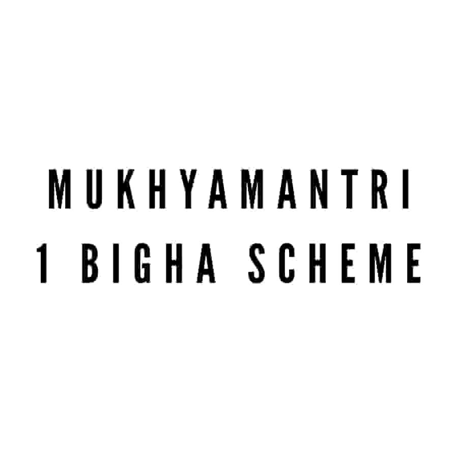 Mukhyamantri 1 Bigha Yojana, HP CM 1 Bigha Scheme