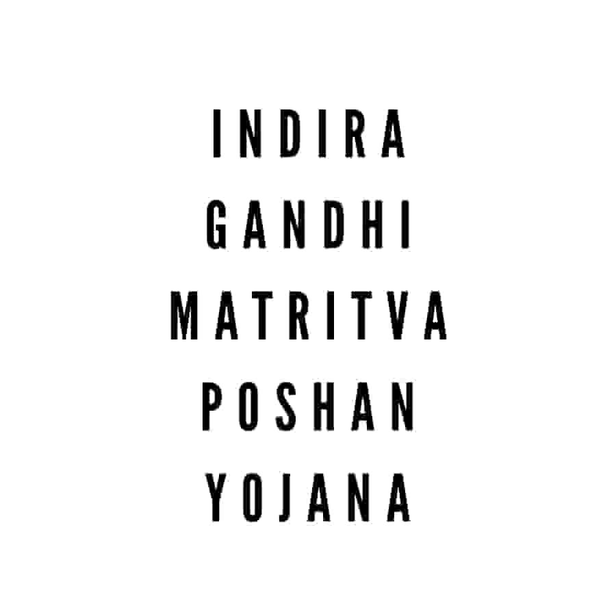 Indira Gandhi Matritva Poshan Yojana, Indira Gandhi Matritva Poshan Scheme