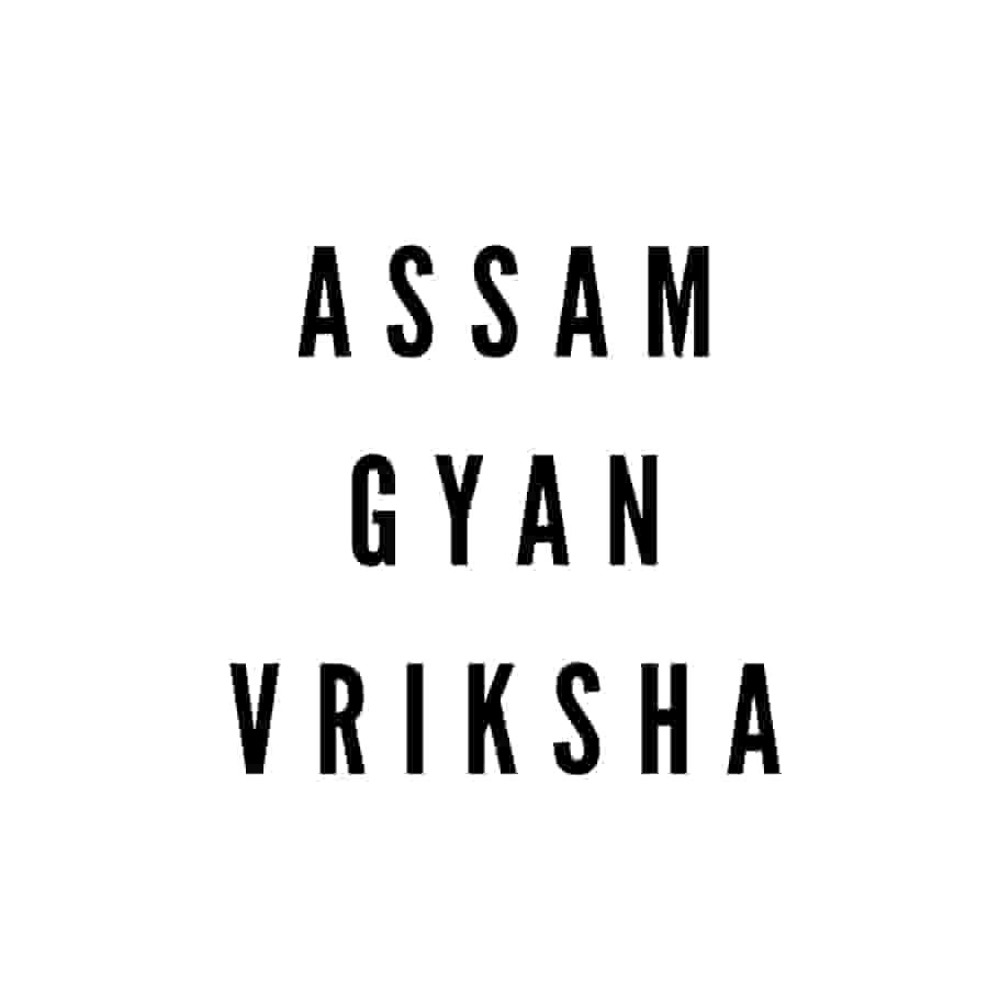Gyan Vriksha