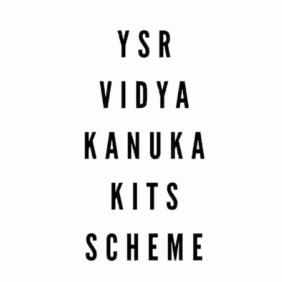 YSR Vidya Kanuka Kits, YSR YSR Vidya Kanuka Kits