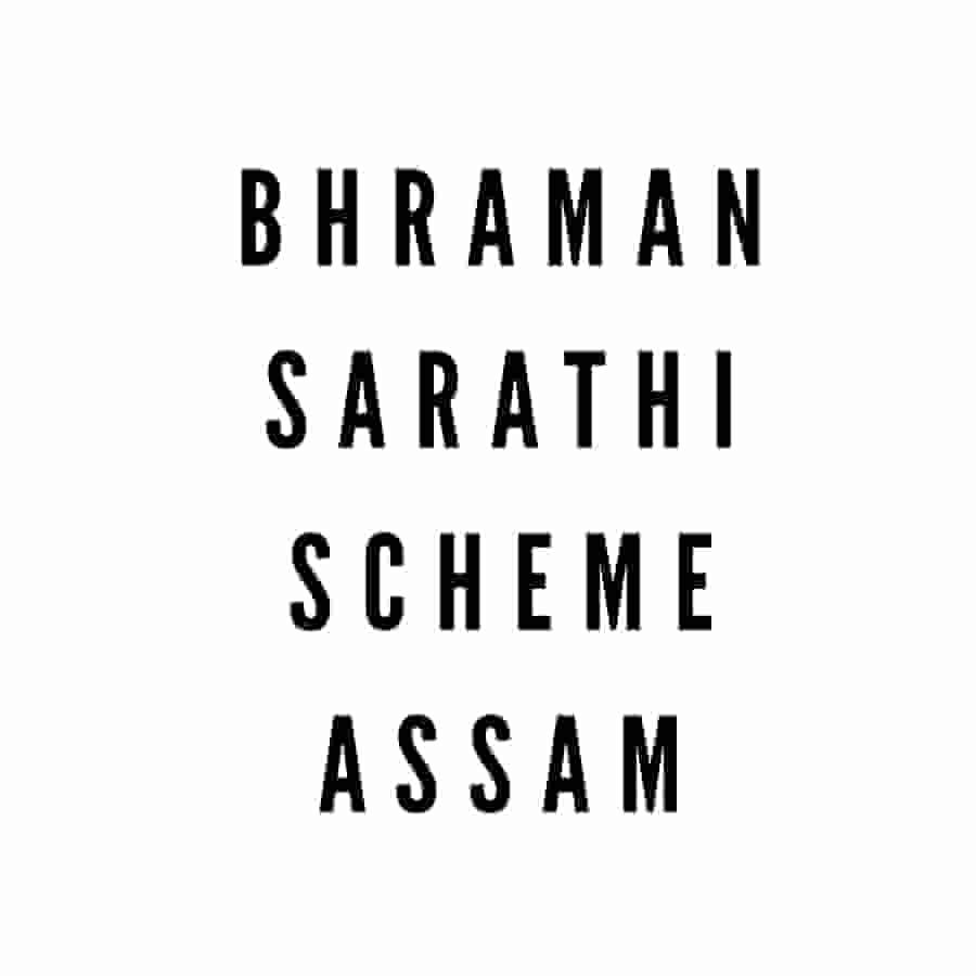 Bhraman Sarathi Scheme
