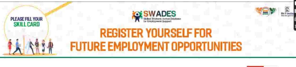Swades Skill Card Maharashtra