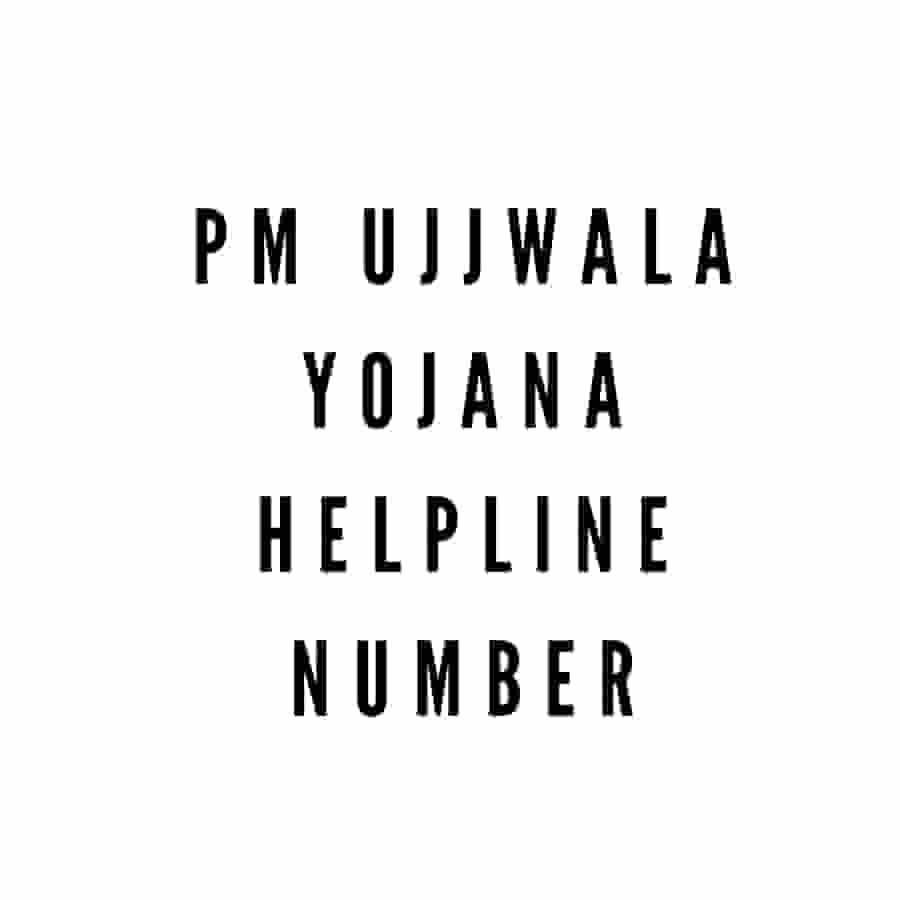 Pradhanmantri Ujjwala Yojana Helpline Number 2021