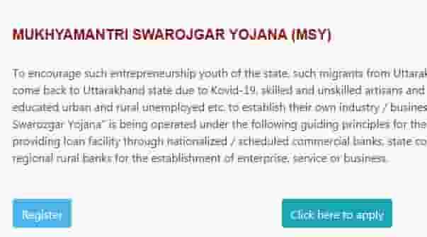 CM Self Employment Scheme Uttarakhand
