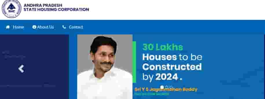 YSR Gruha Vasathi Scheme Status