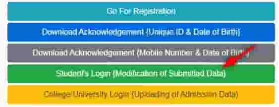 DHE Unique ID Assam Correction