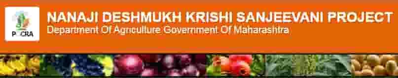 Nanaji Deshmukh Krishi Sanjeevani Yojana