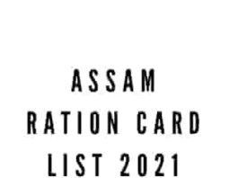 Assam Ration Card List 2021