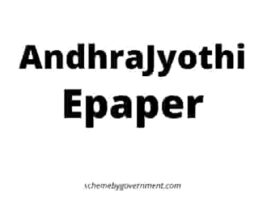 Andhrajyothi Epaper Today